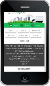 디자인코드 hw1289 모바일홈페이지시안