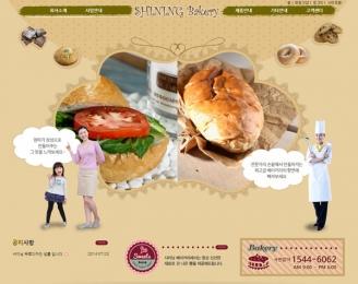 디자인코드 hw1237 홈페이지시안