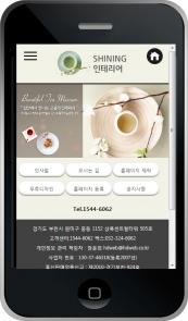 디자인코드 hw1241 모바일홈페이지시안