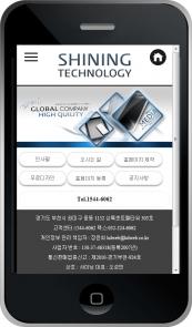 디자인코드 hw1244 모바일홈페이지시안