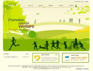 디자인코드 hw1258 홈페이지시안