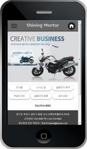 디자인코드 hw1264 모바일홈페이지시안