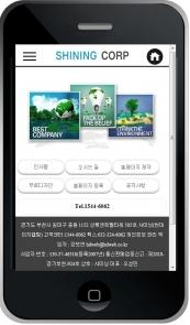 디자인코드 hw1267 모바일홈페이지시안
