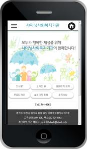 디자인코드 hw1270 모바일홈페이지시안