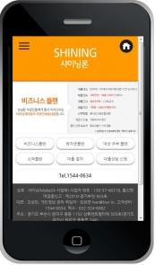 디자인코드 loan1001 모바일홈페이지시안