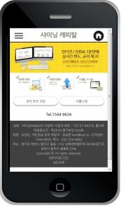 디자인코드 loan1003 모바일홈페이지시안