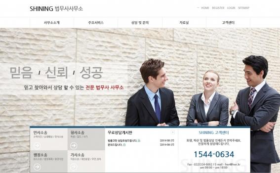law1002 무료디자인 샘플