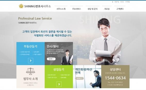 law1003 무료디자인 샘플
