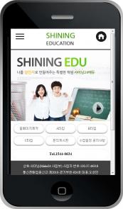 디자인코드 edu1003 모바일홈페이지시안