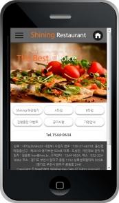 디자인코드 food1001 모바일홈페이지시안