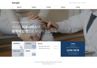 디자인코드 hos1001 홈페이지시안
