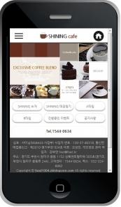 디자인코드 food1004 모바일홈페이지시안
