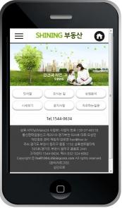 디자인코드 hsell1004 모바일홈페이지시안