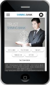 디자인코드 loan1005 모바일홈페이지시안
