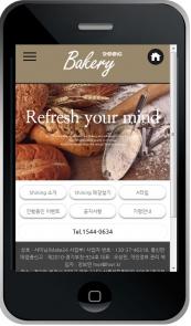 디자인코드 food1005 모바일홈페이지시안