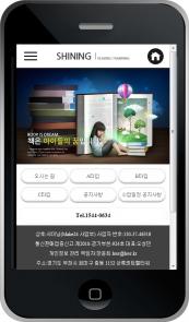 디자인코드 edu1004 모바일홈페이지시안