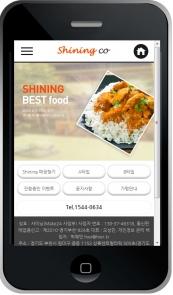디자인코드 food1009 모바일홈페이지시안