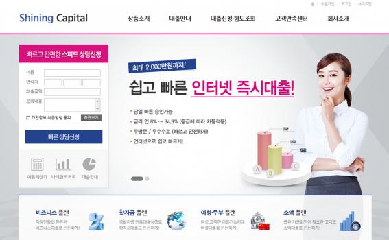 loan1007 무료디자인 샘플