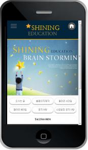 디자인코드 edu1007 모바일홈페이지시안
