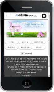 디자인코드 hw1131 모바일홈페이지시안