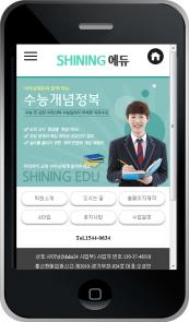 디자인코드 edu1008 모바일홈페이지시안