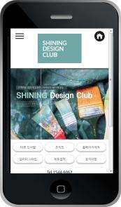 디자인코드 co1013 모바일홈페이지시안