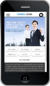 디자인코드 loan1011 모바일홈페이지시안