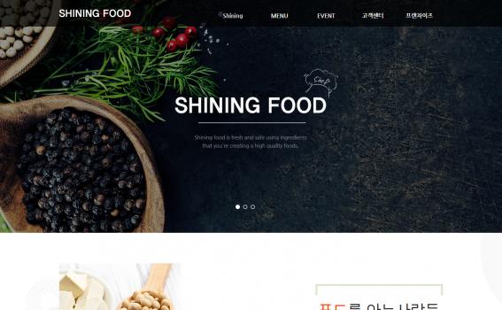 food1010 무료디자인 샘플
