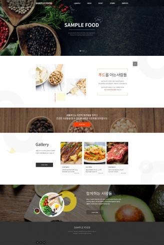 디자인코드 food1010 홈페이지시안