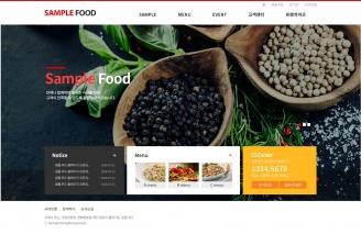 디자인코드 food1011 홈페이지시안