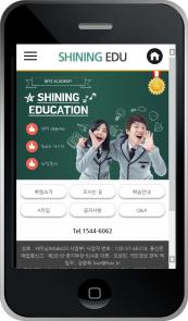 디자인코드 edu1014 모바일홈페이지시안