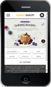 디자인코드 food1012 모바일홈페이지시안
