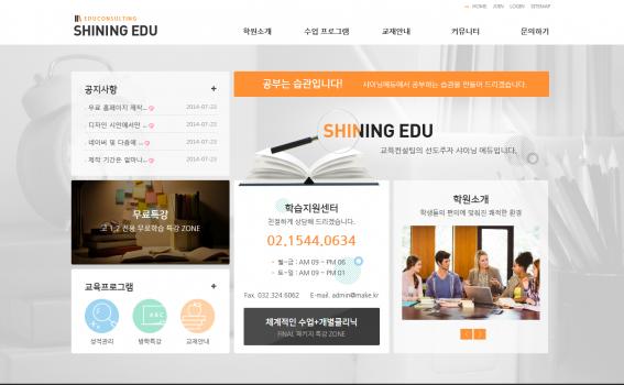 edu1015 무료디자인 샘플