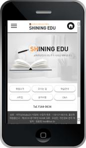 디자인코드 edu1015 모바일홈페이지시안