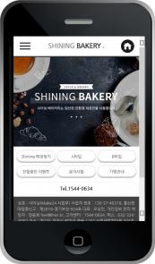 디자인코드 food1014 모바일홈페이지시안