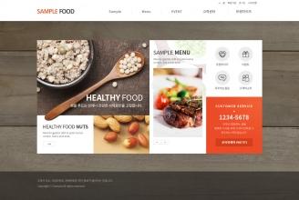 디자인코드 food1013 홈페이지시안