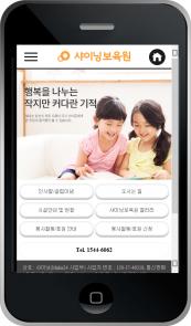 디자인코드 edu1020 모바일홈페이지시안