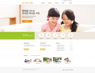 디자인코드 edu1020 홈페이지시안