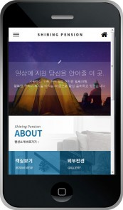 디자인코드 ps1021 모바일홈페이지시안