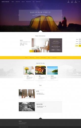 디자인코드 ps1021 홈페이지시안