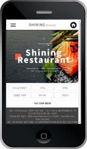 디자인코드 food1015 모바일홈페이지시안