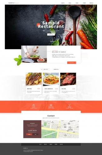 디자인코드 food1015 홈페이지시안