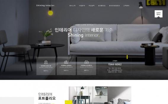 it1015 무료디자인 샘플