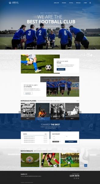 디자인코드 lei1009 홈페이지시안