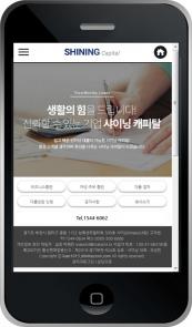 디자인코드 loan1015 모바일홈페이지시안