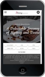 디자인코드 food1017 모바일홈페이지시안