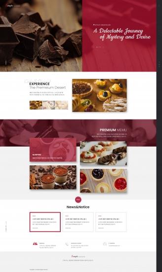 디자인코드 food1017 홈페이지시안