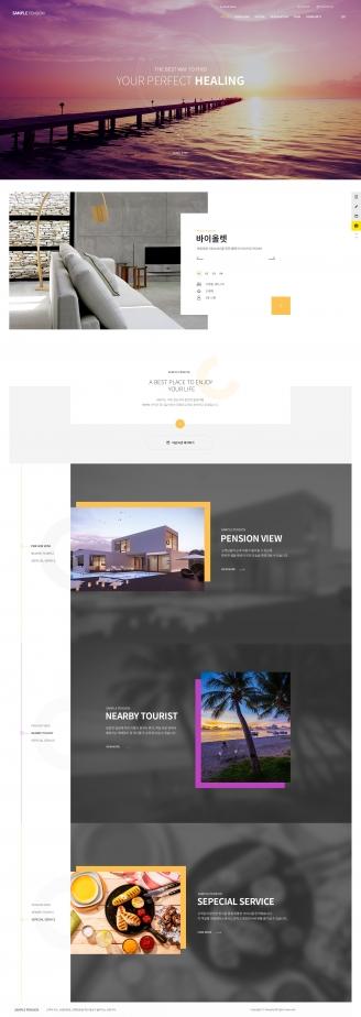 디자인코드 ps1023 홈페이지시안