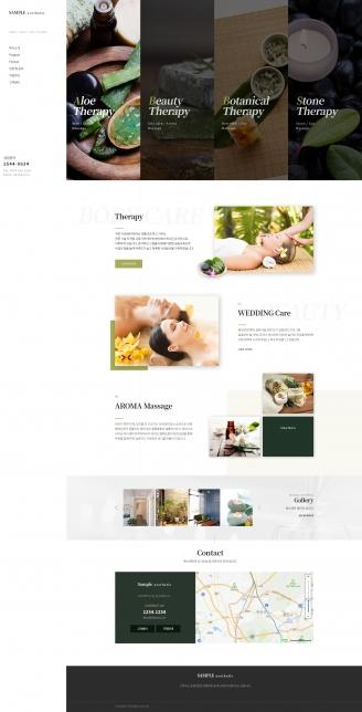 디자인코드 bea1015 홈페이지시안