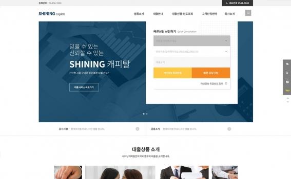 loan1016 무료디자인 샘플